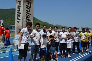 リレーマラソン